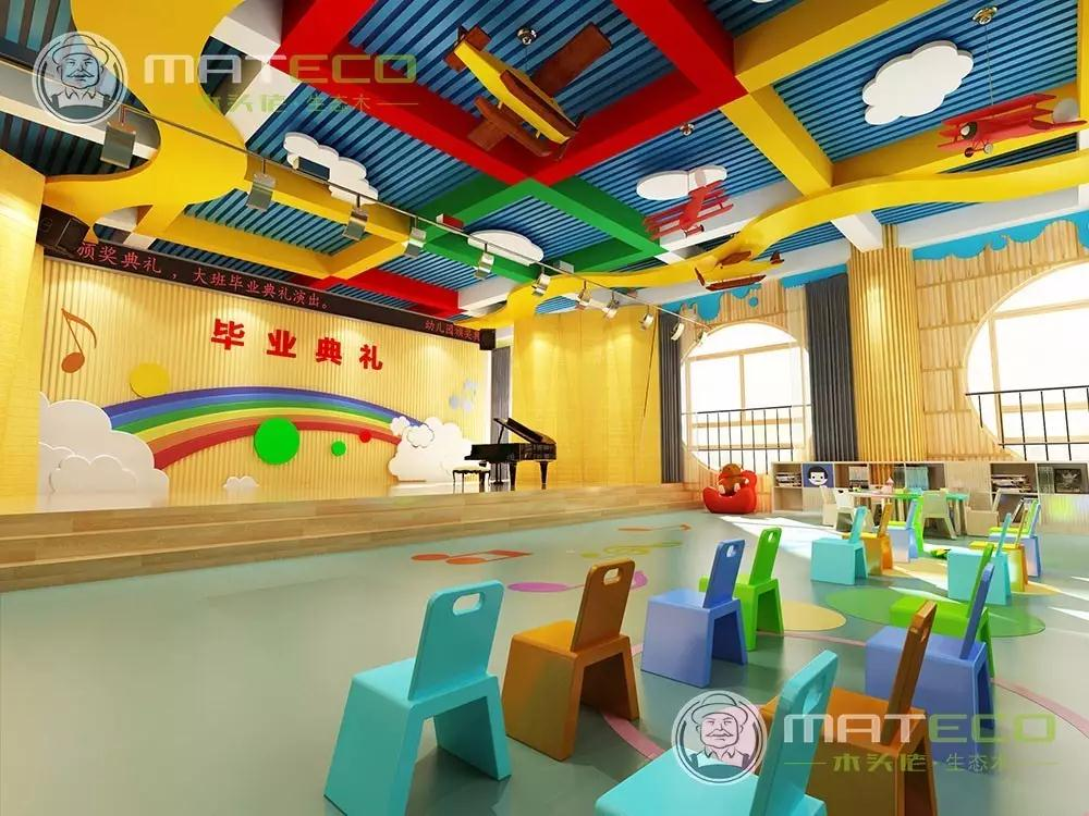 生态木设计 - 幼儿园的小教室